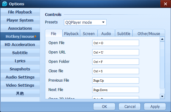 Qq Player Keyboard Shortcut And Hotkeys About Device