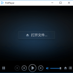 How to change the Skin of Daum PotPlayer
