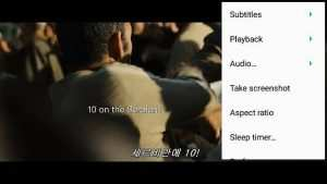 BSPlayer Menu